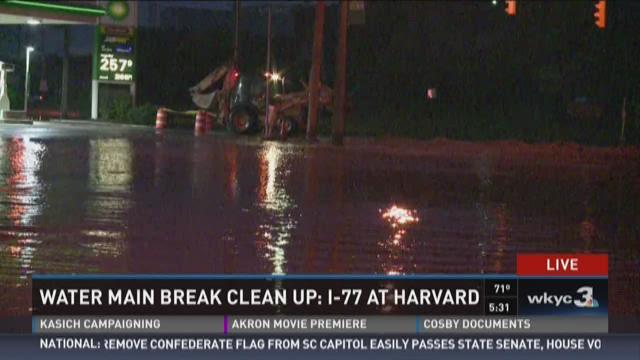 Water main break: I-77 at Harvard
